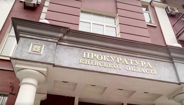 Головному архітектору Києво-Святошинської РДА оголосили підозру