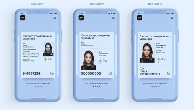 """Велике фото та """"сховані"""" дані - як може виглядати е-паспорт українця"""