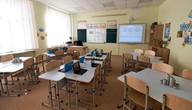 Карантин у школах Чернігова продовжили до 21 лютого
