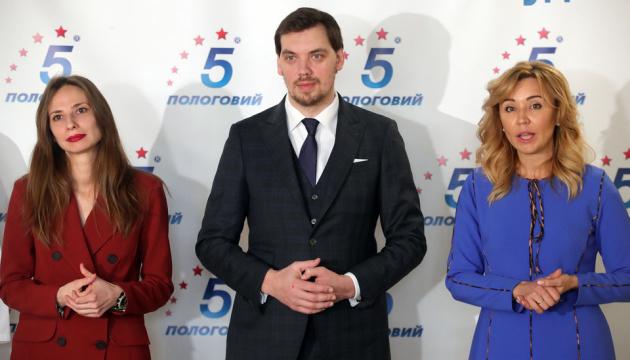 """Keine Behördengänge: Regierungschef Hontscharuk präsentiert Online-Service nach der Geburt des Kindes """"e-Maljatko"""""""