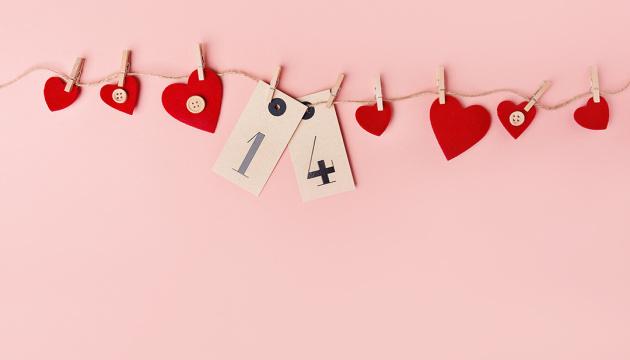 Самая романтичная афиша года: Tinder-вечеринка и любовь в искусстве