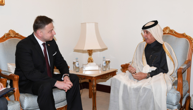 New Ukrainian ambassador begins diplomatic mission in Qatar