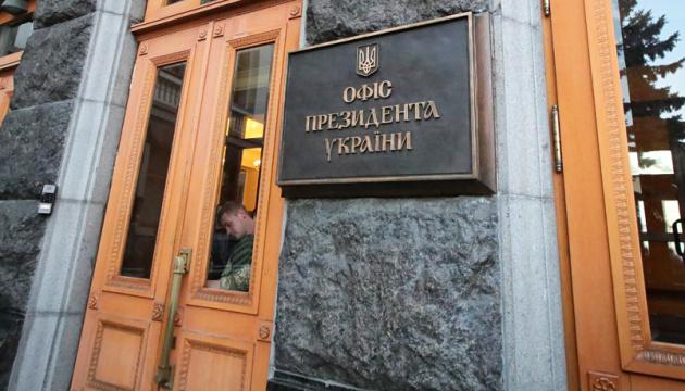 """Самопідпал на Банковій: протестувальника забрала """"швидка"""", в ОП розповіли про його стан"""