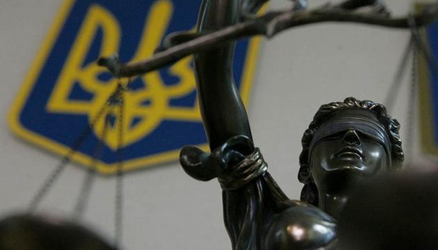 Чому судова реформа Зеленського так і не розпочалася?