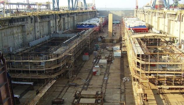 Суд підтвердив законність аукціону з продажу Миколаївського заводу «Океан»