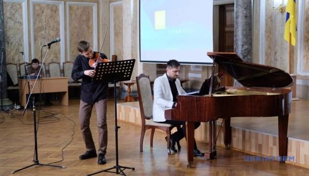 Фестиваль у Чернівцях запропонував поринути в романтику музики
