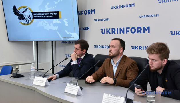 В Києві презентували дослідження про російську пропаганду в Італії