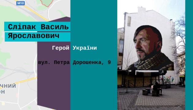 У Львові з'являться мурали з портретами відомих містян