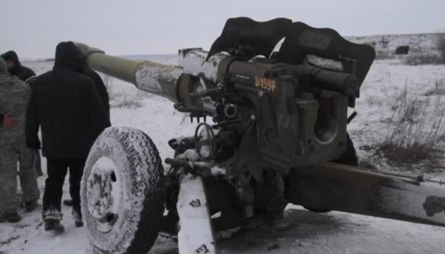 В Украине испытали новые снаряды для САУ