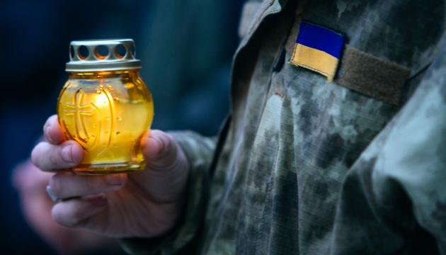 В Україні вшановують учасників бойових дій на території інших держав