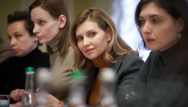 Як поліпшити освіту у школах: Зеленська провела робочу зустріч з міністрами