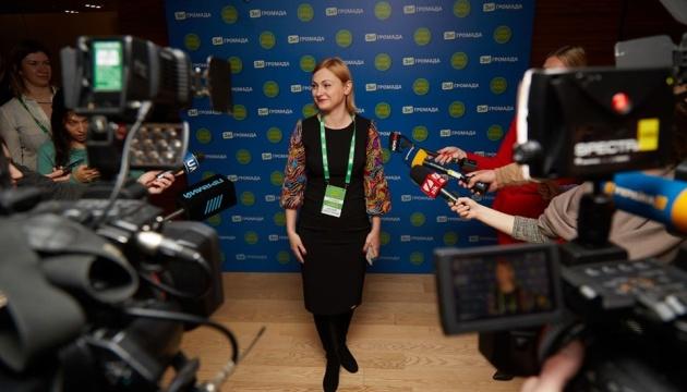 У Києві проходить з'їзд партії