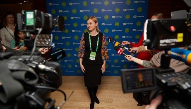 """Parteitag von """"Diener des Volkes"""" findet in Kyjiw statt"""