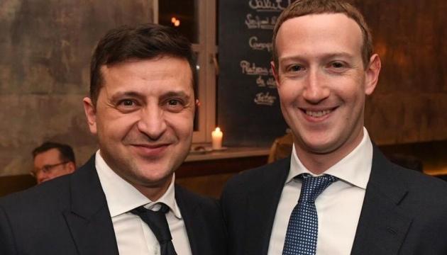 Зеленський зустрівся із Цукербергом