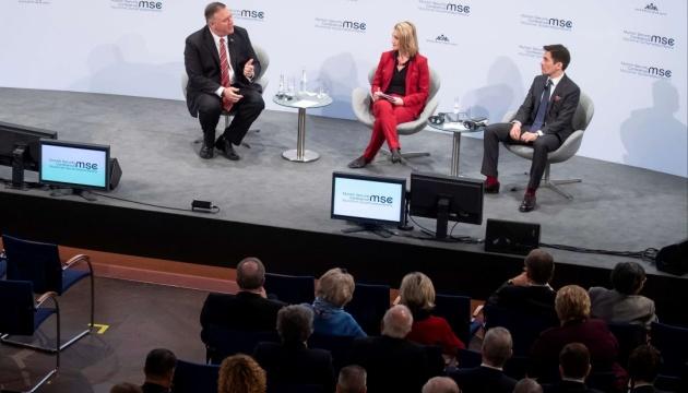 Помпео у Мюнхені нагадав про збройну агресію РФ проти України