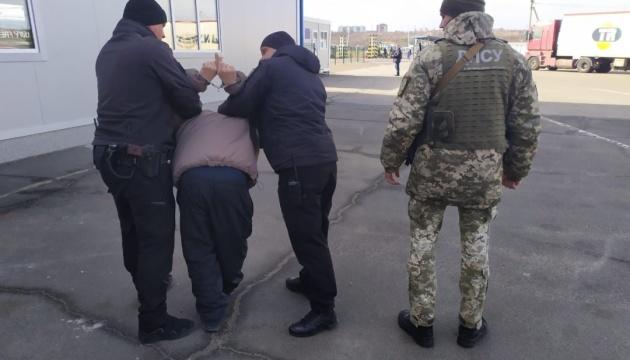 Прикордонники заборонили в'їзд до України