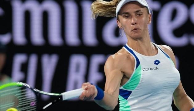 Цуренко уступила в финале теннисного 100-тысячника в Египте