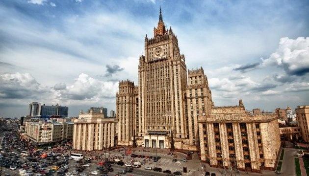 La Russie a énuméré les conditions à réunir pour organiser une nouvelle réunion au format Normandie
