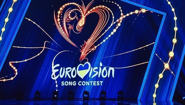 Eurovision 2020: Les 6 finalistes de la sélection ukrainienne ont été révélés