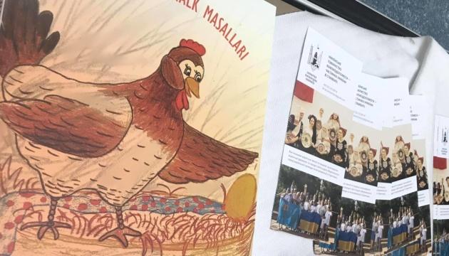 У Стамбулі вийшла унікальна збірка українських та кримськотатарських казок