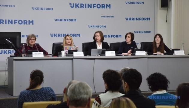 Презентация альтернативного отчета для ООН о соблюдении социально-экономических прав лиц, пострадавших в результате конфликта