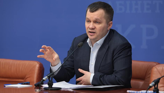 """Милованов каже, що за програмою """"5-7-9"""" бізнес уже отримав кредитів на 27 мільйонів"""