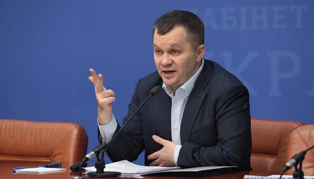 Сценарію та інструментів для дефолту зараз немає – Милованов