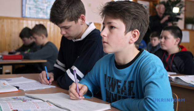 Що не так із якістю шкільних підручників в Україні і як це змінити?
