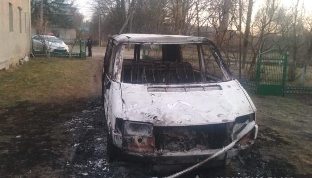 Підпал авто священника ПЦУ: Авакова і Рябошапку просять узяти справу під контроль