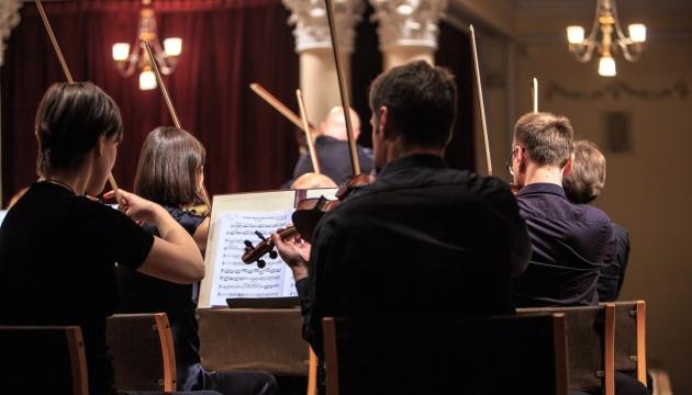 Моцарт, Шуберт. Київський камерний оркестр