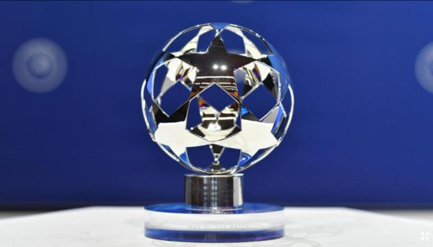 УЄФА заснував приз