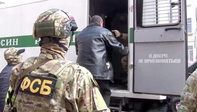 Стало відоме ім'я кримчанина, арештованого ФСБ за участь у