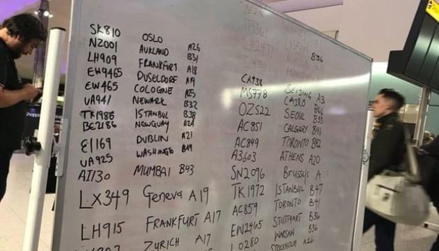 В аеропорту Хітроу скасували сотні рейсів через комп'ютерний збій