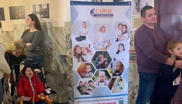 Львівський театр підготував виставу для дітей з орфанним захворюванням