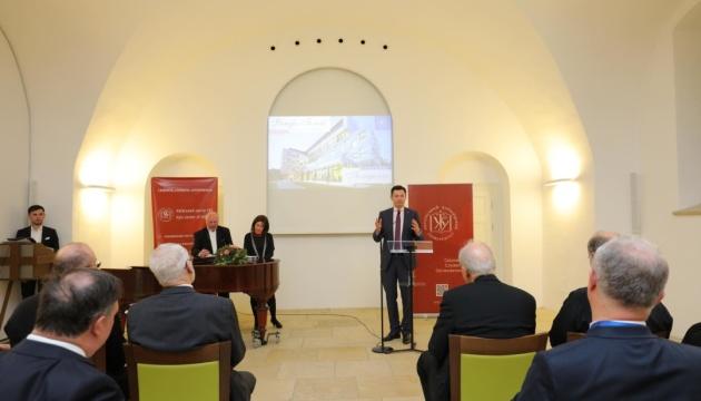 У Відні пройшли Дні Українського католицького університету