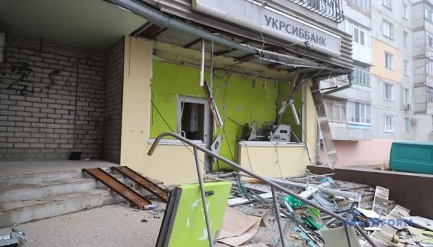 У Запоріжжі підірвали відділення банку