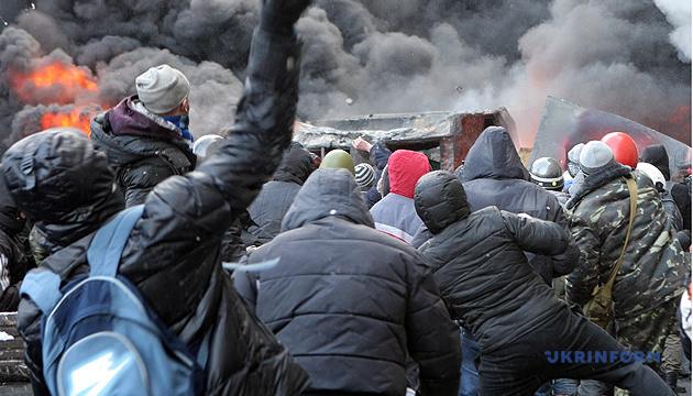 Постанова Ради: Майдан не розколює націю, а будує європейську Україну