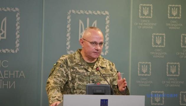 Жодні військові дії у зоні ООС не розпочались - Хомчак