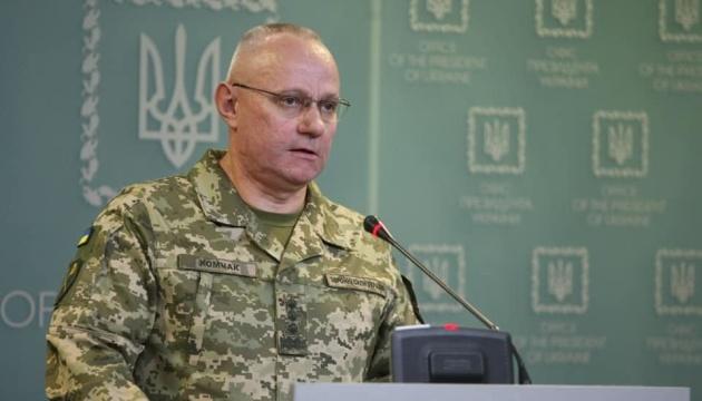 Ситуація у зоні ООС стабільна, усі позиції під контролем армії - Хомчак
