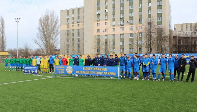 В Херсоне будут соревноваться за открытый Кубок Ассоциации футбола АР Крым
