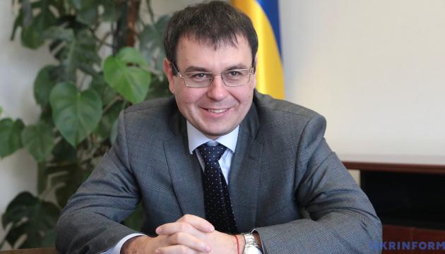 Україна має отримати від грального бізнесу 7,5 мільярда наступного року – Гетманцев