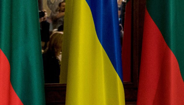 Ukraine, Bulgaria agree to intensify cooperation