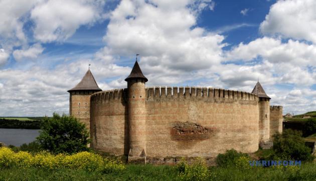 У межах «Великої реставрації» відремонтують Хотинську фортецю та Чернівецький університет