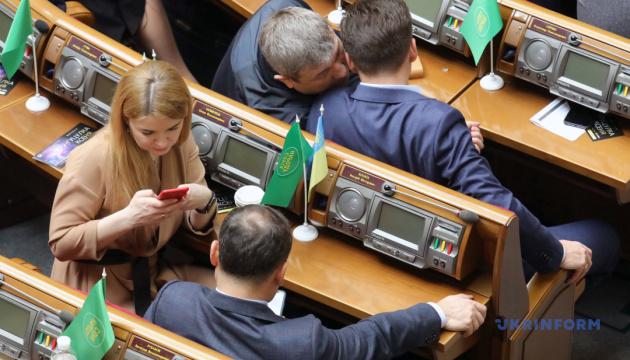 Рада підтримала законопроект щодо врегулювання у сфері ЖКП