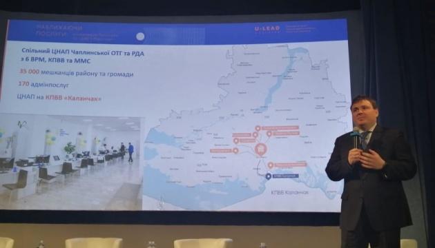 """Пункти пропуску """"Каланчак"""" та """"Чонгар"""" надають понад 100 адмінпослуг"""