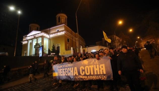 Годовщина расстрелов на Майдане: в Киеве - шествие памяти и панихида