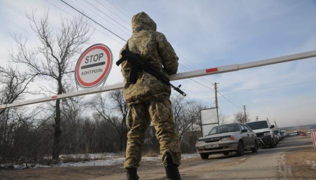 На Донбасі тимчасово припиняється пропуск через лінію розмежування