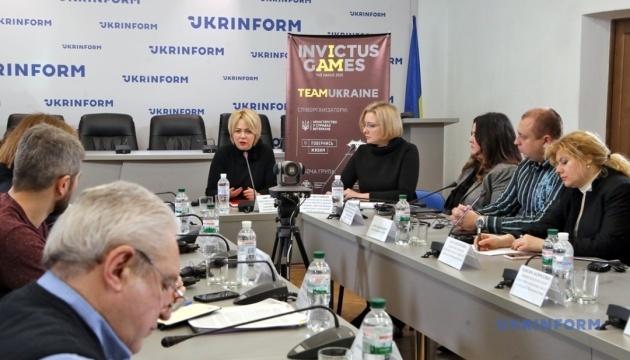 Межведомственное совещание по вопросам спортивной реабилитации и развития адаптивных видов спорта в Украине