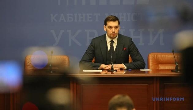 ウクライナは新型肺炎の感染者が確認される国からの渡航者を全員検査する=ホンチャルーク首相