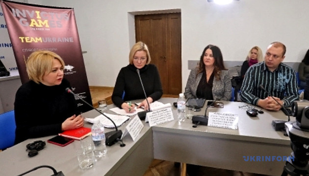 В Киеве провели межведомственное совещание по вопросам спортивной реабилитации ветеранов